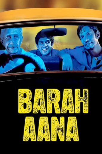 Poster of Barah Aana
