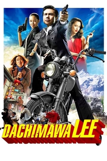 Poster of Dachimawa Lee