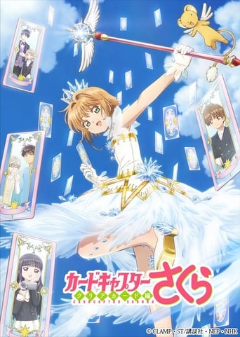 Poster of Cardcaptor Sakura: Clear Card-hen