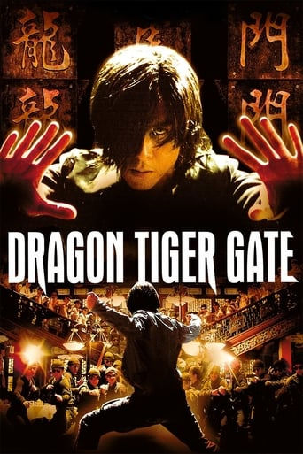 Poster of Dragon Tiger Gate