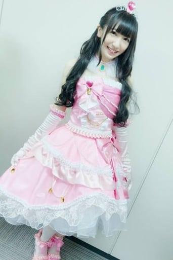 Image of Ruka Endou