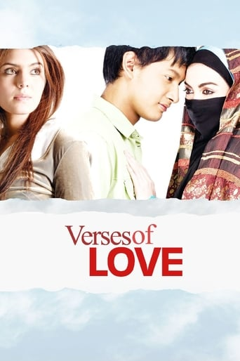 Poster of Verses of Love