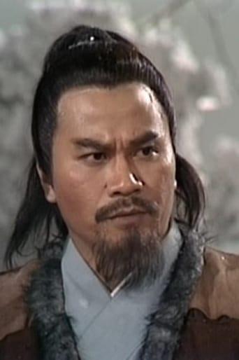 Image of Chu Tit-Wo