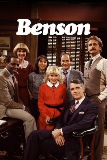 Poster of Benson