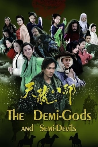 Poster of The Demi-Gods and Semi-Devils