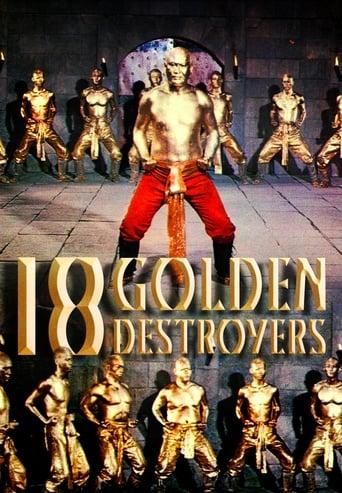 Poster of Golden Destroyers