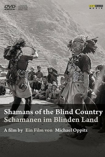 Poster of Shamans of the Blind Country
