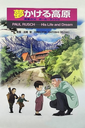 Poster of Paul Rusch: His Life and Dream
