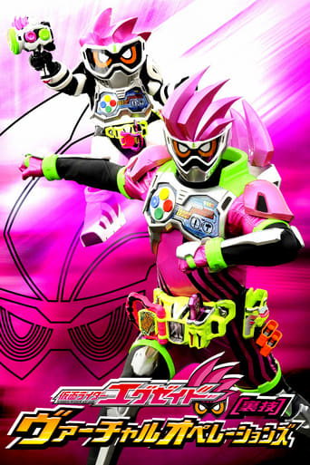 Poster of Kamen Rider Ex-Aid [Tricks] - Virtual Operations