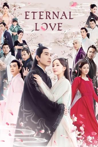 Poster of Eternal Love