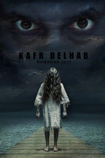 Poster of كفر دلهاب