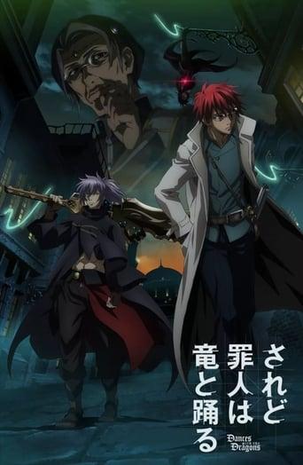 Poster of Saredo Tsumibito wa Ryuu to Odoru