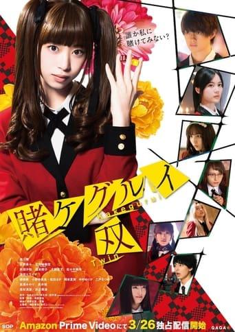 Poster of Kakegurui Twin