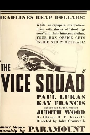 Poster of The Vice Squad