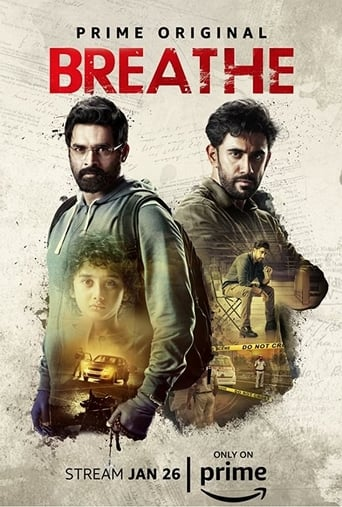 Poster of Breathe 2018