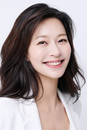 Image of Jung Ae-yeun