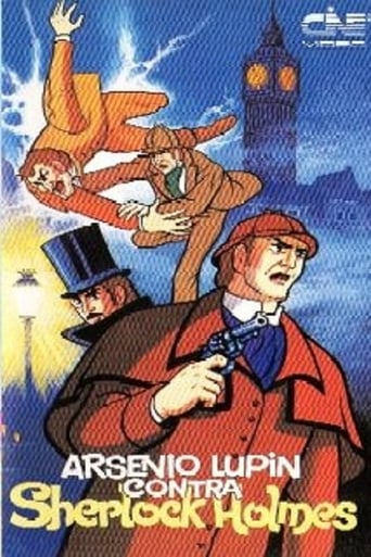 Poster of Lupin vs. Holmes