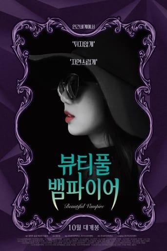 Poster of Beautiful Vampire