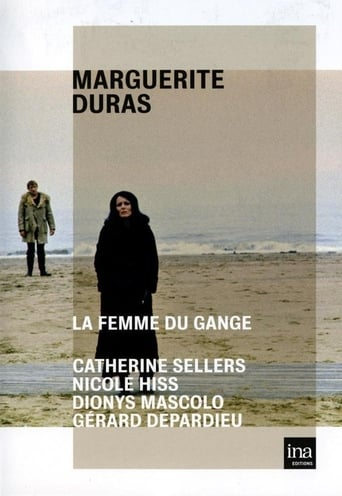 Poster of La femme du Gange