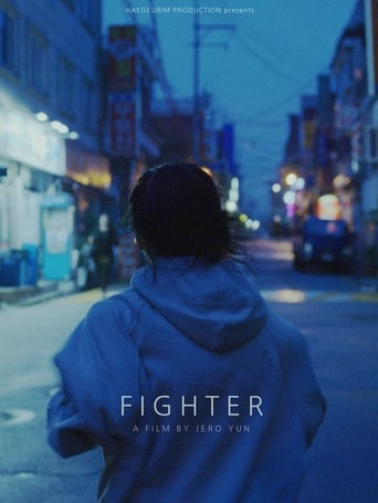 Poster of Fighter