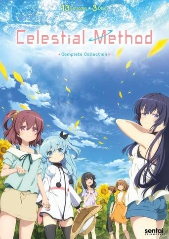 Poster of Celestial Method