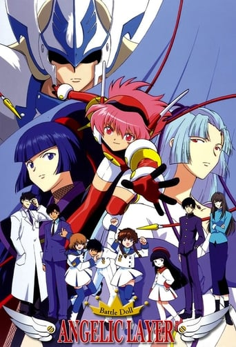 Poster of Angelic Layer