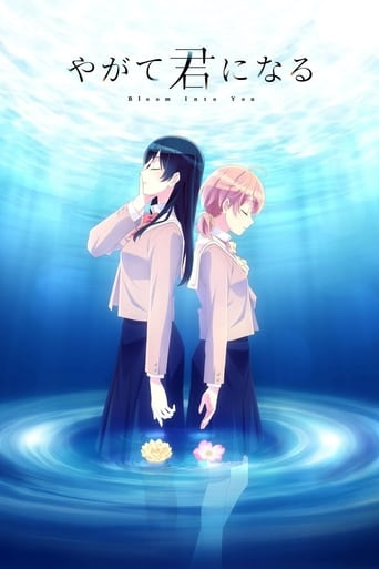 Poster of Yagate Kimi ni Naru