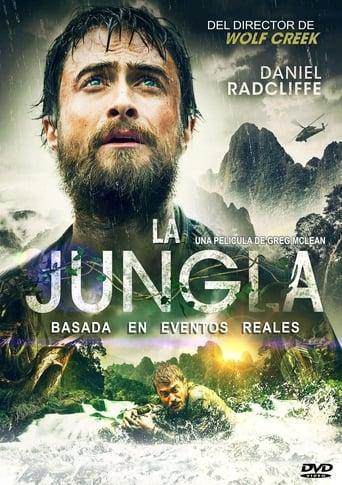 Poster of La jungla