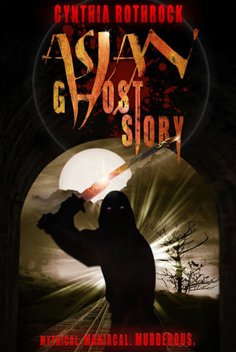 Poster of Asian Ghost Story