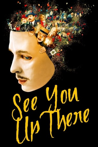 Poster of See You Up There