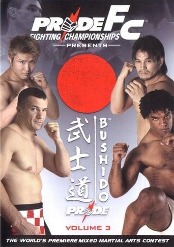 Poster of Pride Bushido 3