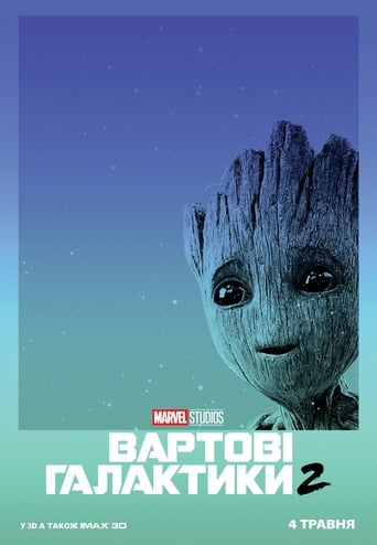 Guardiani della Galassia Vol. 2