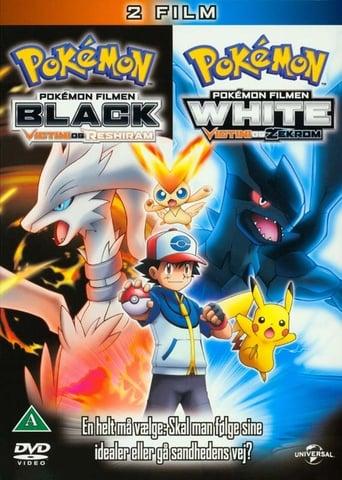 Pokémon 14 - Pokémon, le film blanc : Victini et Zekrom
