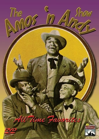 Poster of Amos 'n' Andy