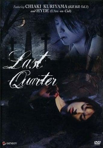 Poster of Last Quarter