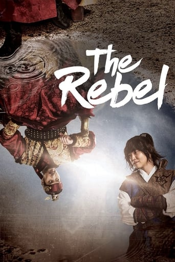 Poster of The Rebel