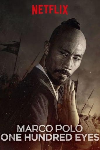 Poster of Marco polo: Cien ojos