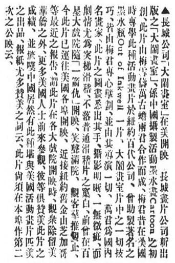 Poster of 大闹画室