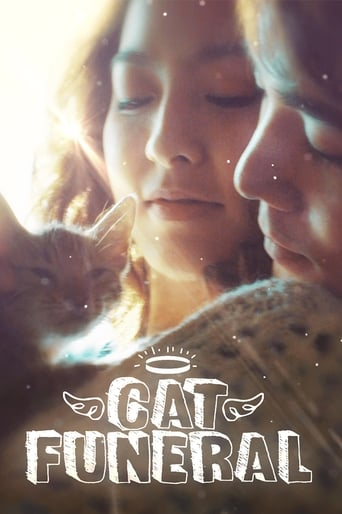 Poster of Cat Funeral