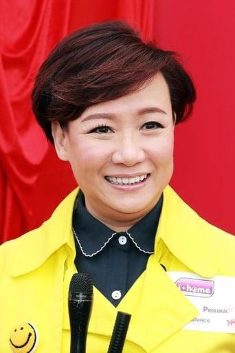 Image of Kiki Sheung