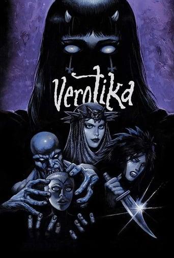Poster of Verotika