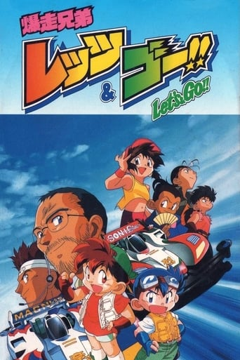 Poster of Bakusou Kyoudai Let's & Go!!