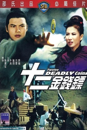 Poster of Twelve Deadly Coins