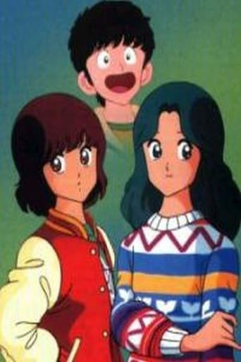 Poster of Miyuki
