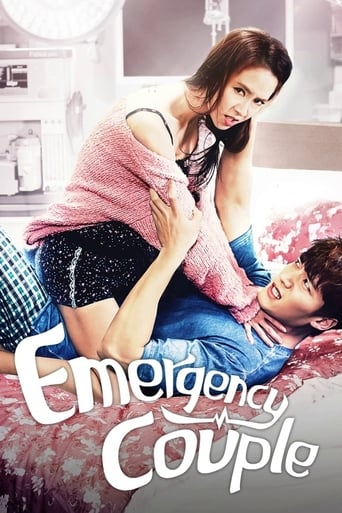 Poster of Emergency Couple