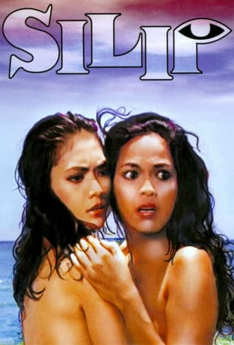 Poster of Daughters of Eve