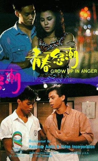 Poster of Grow Up in Anger