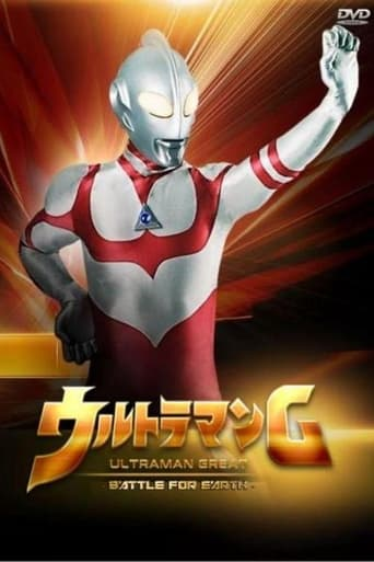 Poster of Ultraman Great: The Battle for Earth