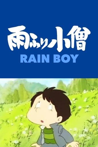 Poster of Rain Boy