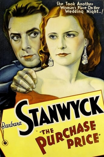 Poster of The Purchase Price
